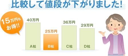%e7%94%bb%e5%83%8f%ef%bc%92%ef%bc%96