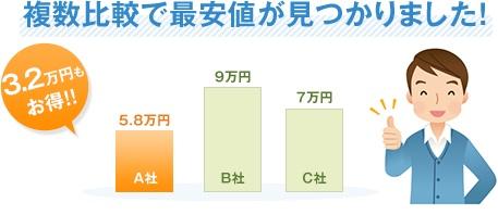 %e7%94%bb%e5%83%8f%ef%bc%92%ef%bc%97