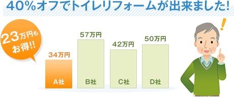 %e7%94%bb%e5%83%8f%ef%bc%92%ef%bc%98
