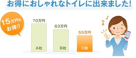 %e7%94%bb%e5%83%8f%ef%bc%92%ef%bc%99