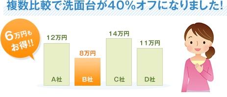 %e7%94%bb%e5%83%8f%ef%bc%93%ef%bc%96