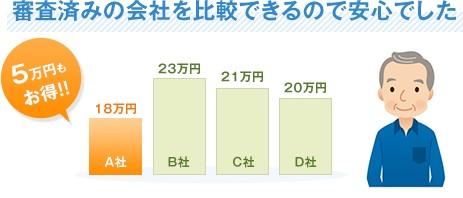 %e7%94%bb%e5%83%8f%ef%bc%93%ef%bc%98