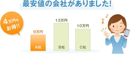%e7%94%bb%e5%83%8f%ef%bc%93%ef%bc%99