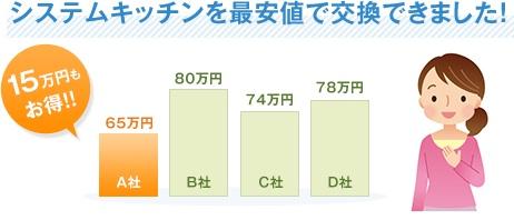 %e7%94%bb%e5%83%8f%ef%bc%95%ef%bc%96