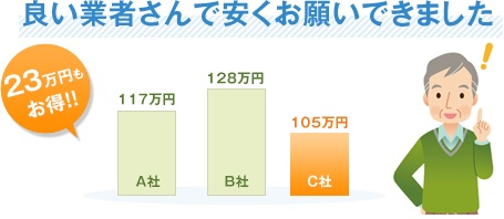 %e7%94%bb%e5%83%8f%ef%bc%95%ef%bc%98