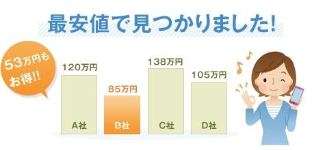 %e7%94%bb%e5%83%8f41