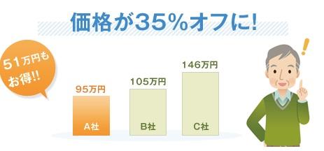%e7%94%bb%e5%83%8f42
