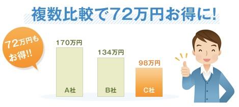 %e7%94%bb%e5%83%8f43