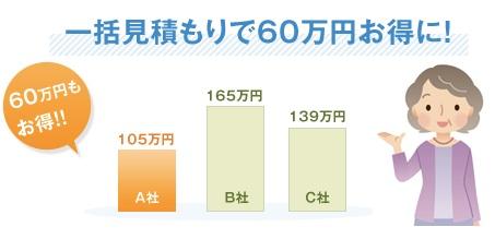 %e7%94%bb%e5%83%8f44
