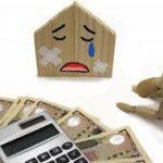 屋根の雨漏りの原因や修理費用と保険!補修でDIYの注意点も