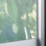 断熱ガラスの効果や交換費用と補助金適応の有無!遮熱ガラスとどっちが良い?