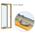縦滑り出し窓のサイズや選び方と防犯対策やYKKのおすすめ!掃除やカーテンについても