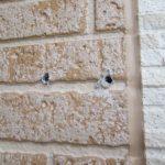 外壁の穴の補修方法や費用!穴埋め塞ぎはパテで大丈夫?放置の危険性も
