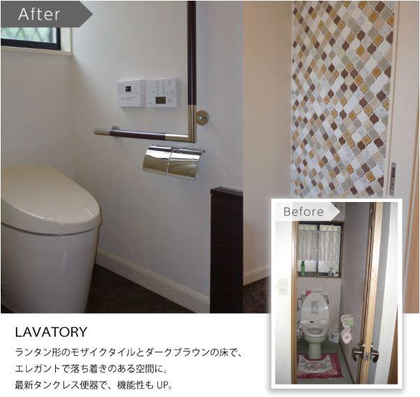 三井ホームのトイレ