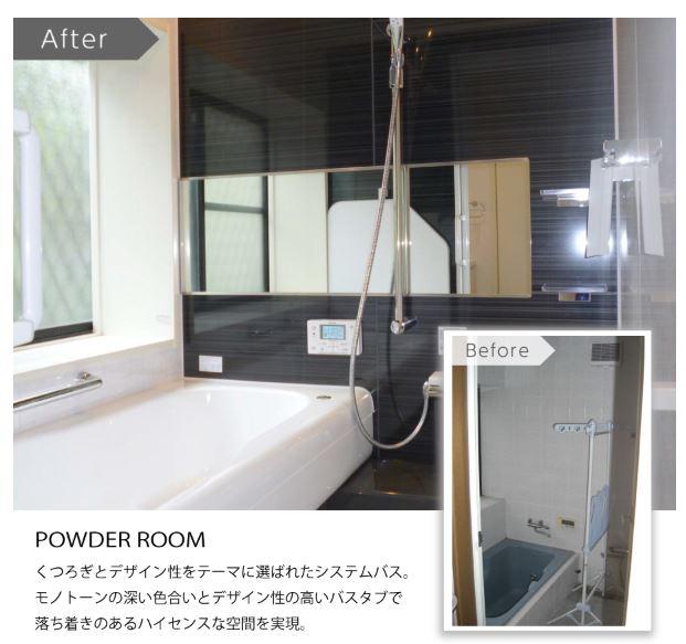 三井ホームの浴室